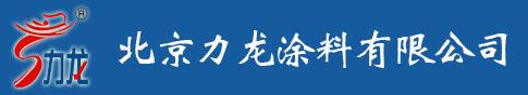 北京伟德国际1946体育首页bv伟德注册有限公司